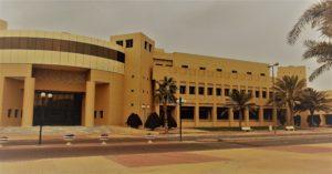 Photo of the College of Design at Imam Abdul Rahman Bin Faisal University